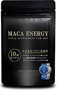 MACA ENERGY マカエナジー