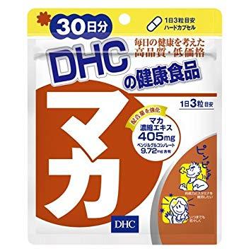 DHC マカ