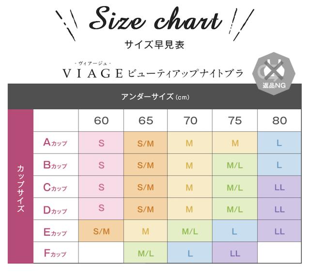 豊富なサイズ(サイズ早見表)